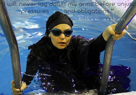 Elham Asghari swimming record held hostage
